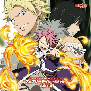 Fairy Tail Best!  flv