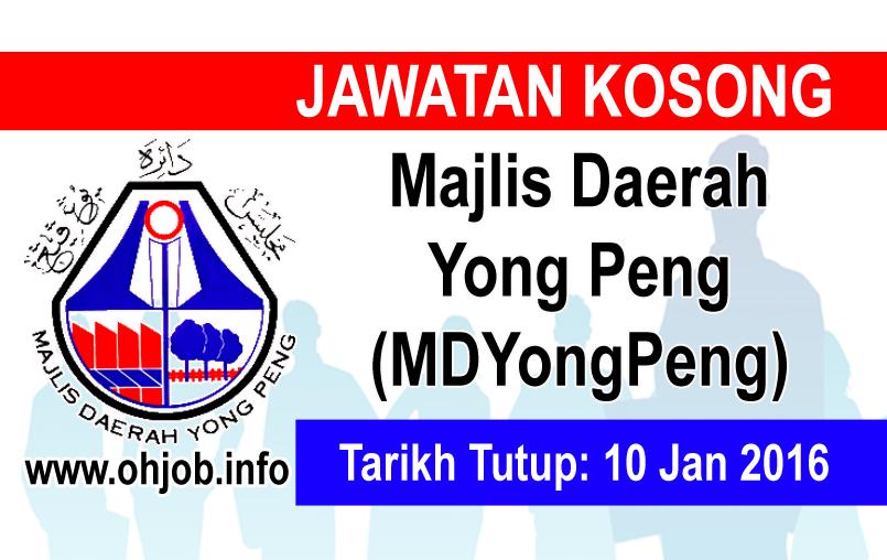 Jawatan Kerja Kosong Majlis Daerah Yong Peng (MDYongPeng) logo www.ohjob.info januari 2016