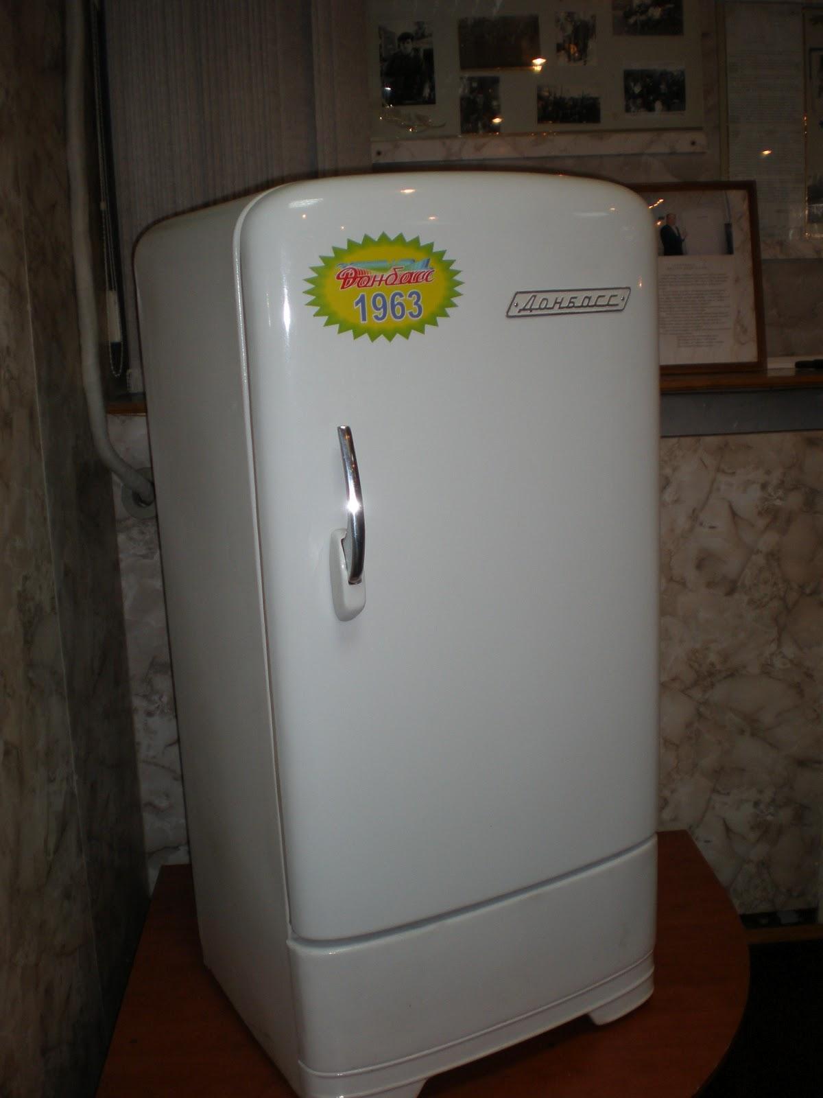 Холодильник аристон ремонт