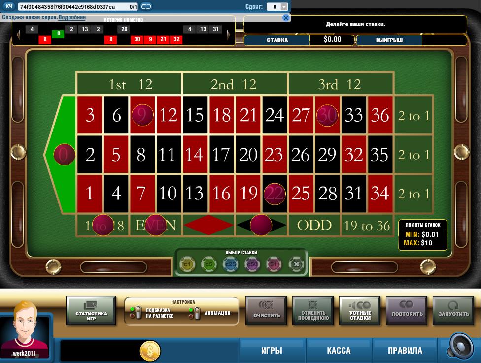 Своими руками игру рулетка - PC-dzr.ru