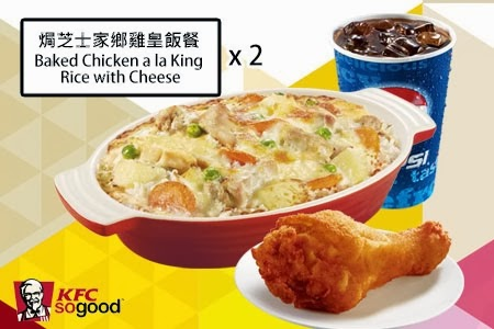 kfc case study china Kfc's brand in china has a long, complex history and has become a case study  in how to adapt an established brand to a foreign market.
