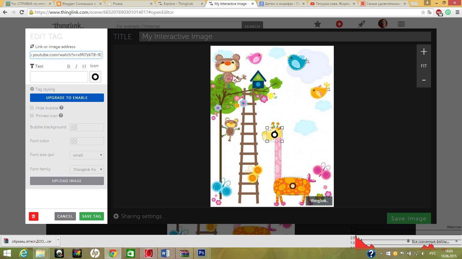 Как flash-баннер сделать ссылкой - Web-article 98
