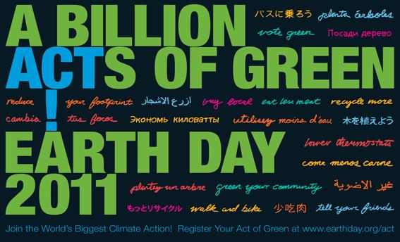 world earth day 2011 logo. Happy Earth Day!