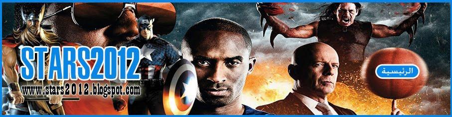 مشاهدة أفلام 2012