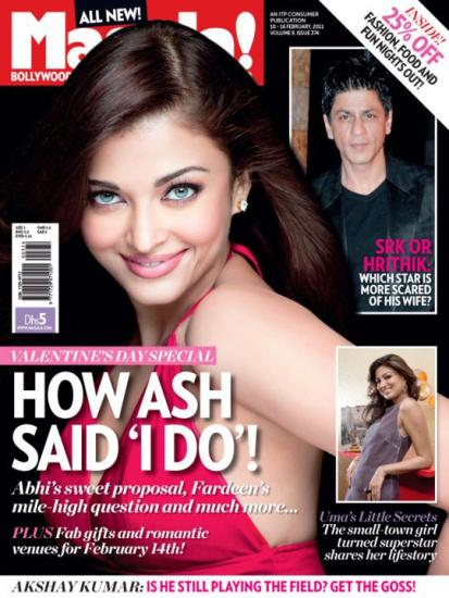 Aishwarya Rai Ahlan Masala - Hot Aishwarya Rai Bachchan On Masala Magazine Cover February 2011 Issue