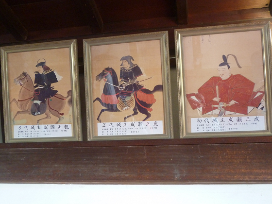 Images of 成瀬正典 - JapaneseC...