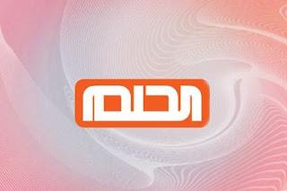 طريقة التلاعب الحاصلة في مسابقة حلم على قناة MBC