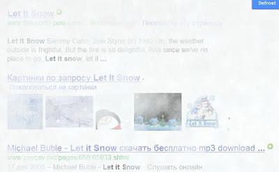 Новогодний сюрприз от Google
