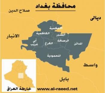 التطورات الأمنية في العراق ليوم الثلاثاء 3/9/2013