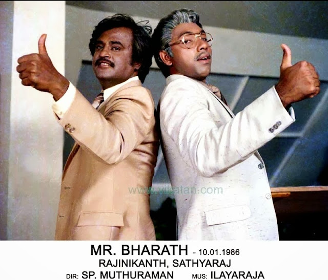 Mr. Bharath