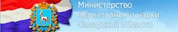 Поволжский округ