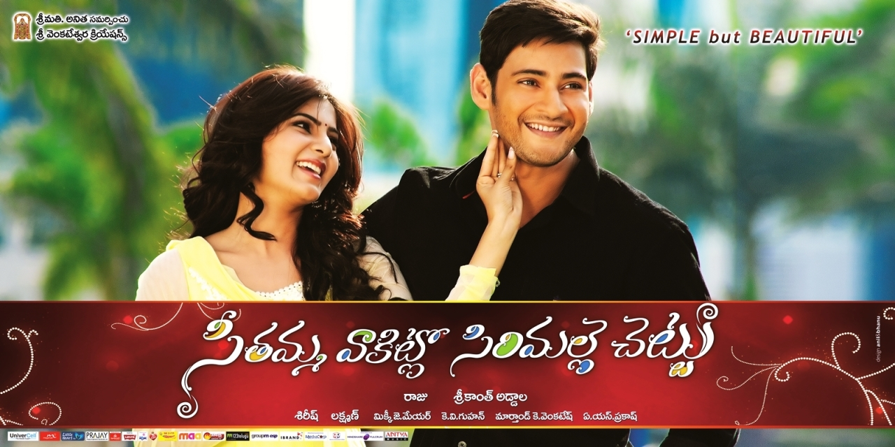 svsc new posters
