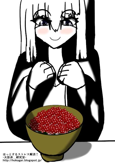 【ほっとする】いくら丼の季節がやってきましたぁ!!【楓さんラクガキ】