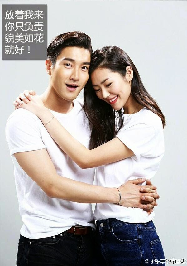 Choi Siwon và Liu Wen (We Got Married) - We Are In Love (2015)