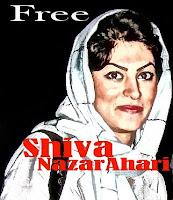 شهامت در تو تعبیر میشود شیوا !Free Shiva Nazarahari