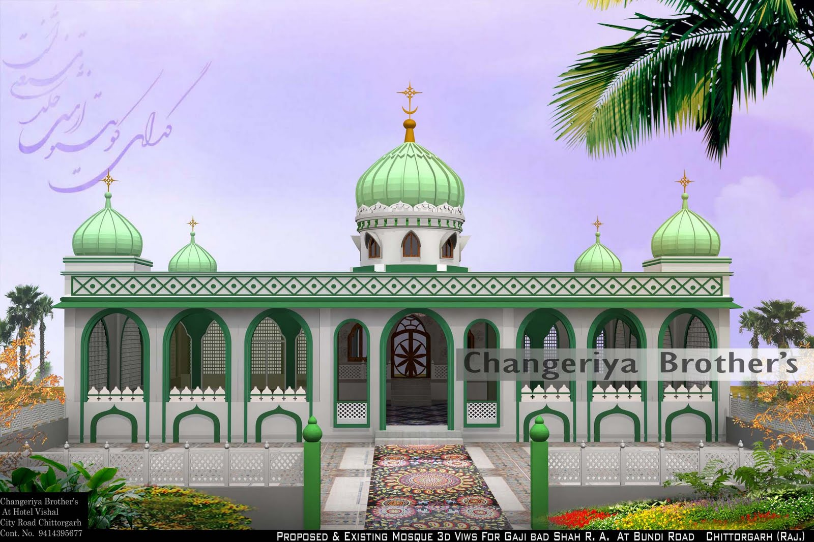 Mosque 3d Modling Project For Gaji Bad Shah R A