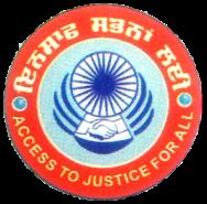 District Legal Services Authority, Mansa