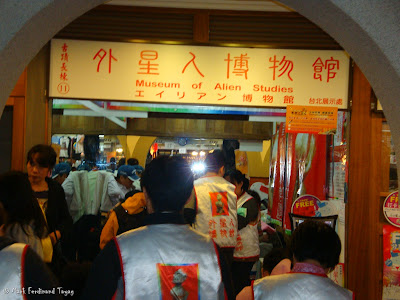 Shilin Night Market Taipei Photo 10