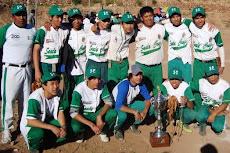 Nacional Sub-16 de Beisbol