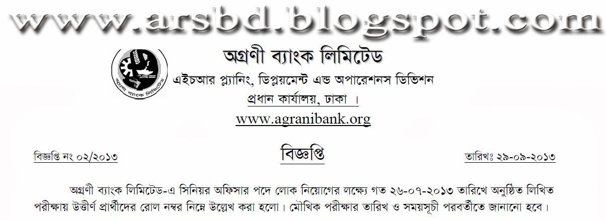 http://www.arsbd.blogspot.com