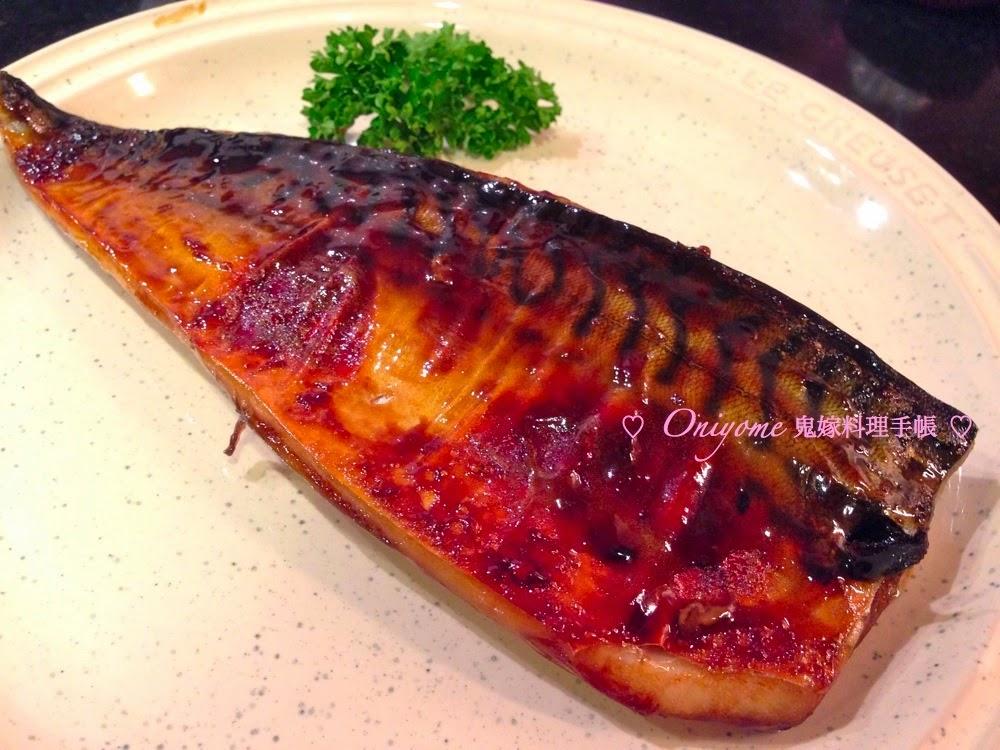 照燒汁鯖魚 - Teriyaki Saba(附食譜)