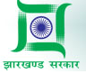 Admit Card, Dept. of Labour Jharkhand Admit Card, Jharkhand, freejobalert, govt. of jharkhand logo