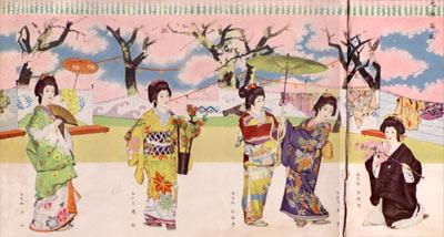 famous japanese artists famous japanese artists famous japanese    Famous Japanese Art