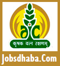 Agriculture Insurance Company of India Limited, AIC of India Recruitment, Sarkari naukri
