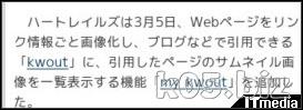 http://www.itmedia.co.jp/news/articles/0803/05/news129.html