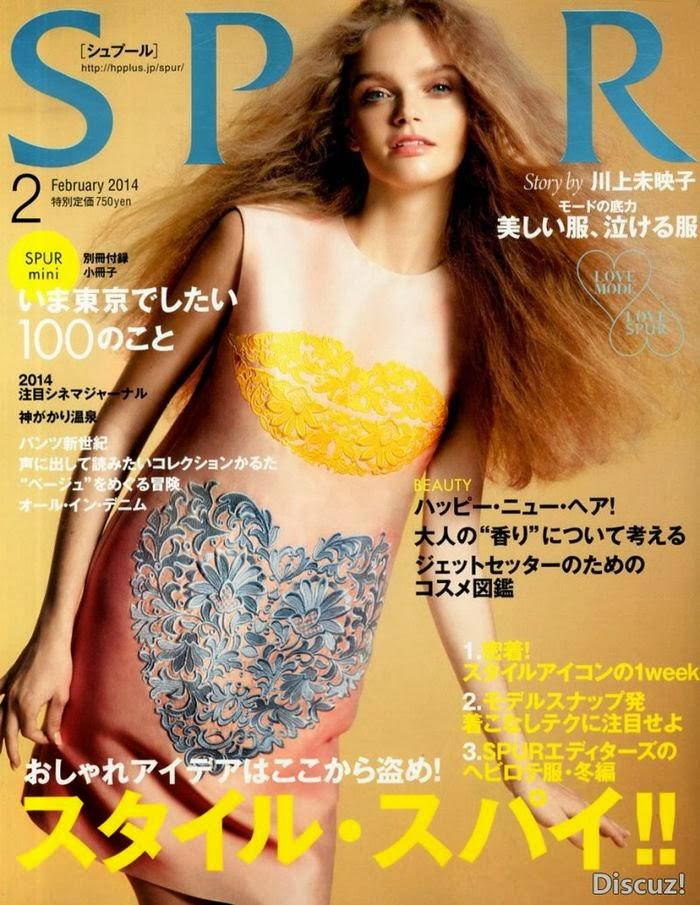 Magazine Cover : Marthe Wiggers Magazine Photoshoot Pics on Spur Magazine Japan February 2014 Issue