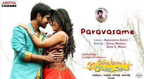 Paravasame Song Lyrics in Telugu From Seethamma Andalu Ramayya Sitralu | Raj Tarun | Images | Photos | Pictures | CD Covers