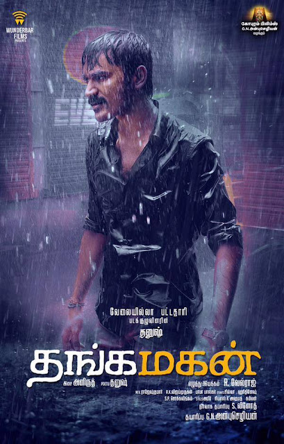 thangamagan images