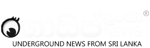 Gossip Lanka News [English]