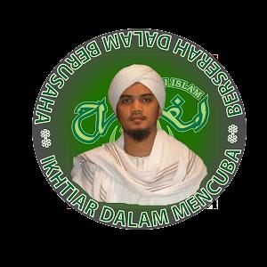 Al Fadhil Ustaz Wan Asrul Affendi bin Wan Hussin