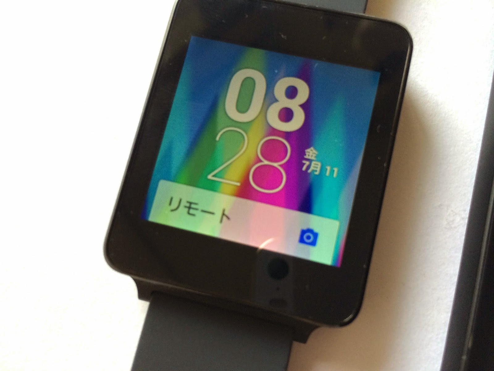 beyond the motor google android wear lg g