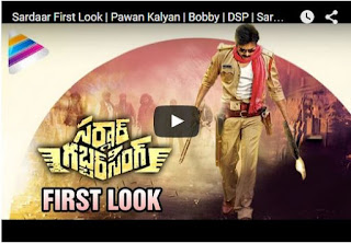 Sardaar First Look | Pawan Kalyan | Bobby | DSP | Sardaar Gabbar Singh | Latest Tollywood News | HD Videos