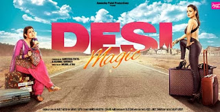 Desi Magic Movie Poster