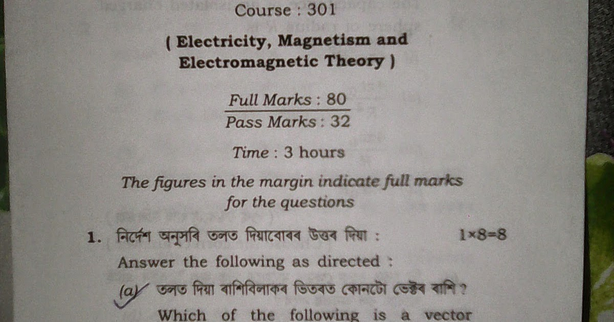 Dynamic Tutorials and Services: Dibrugarh University B.SC Question ...