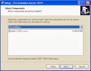 ลงเกมส์ Pro Evolution Soccer 2014