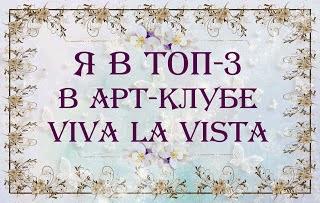 Моя новогодняя открытка в ТОПЕ!