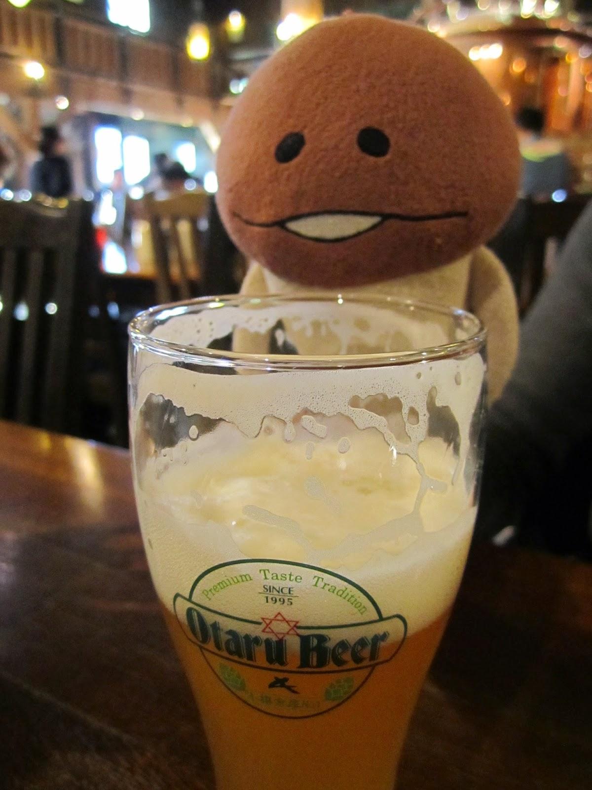 Otaru Beer Otaru Souko No.1 Weiss