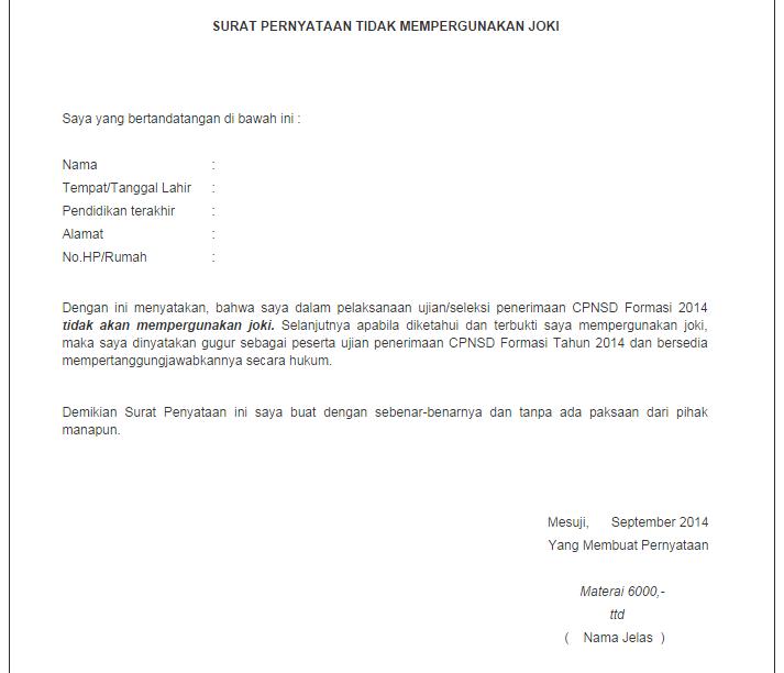 CPNS Lampung 2014: Formasi CPNS Mesuji Tahun 2014