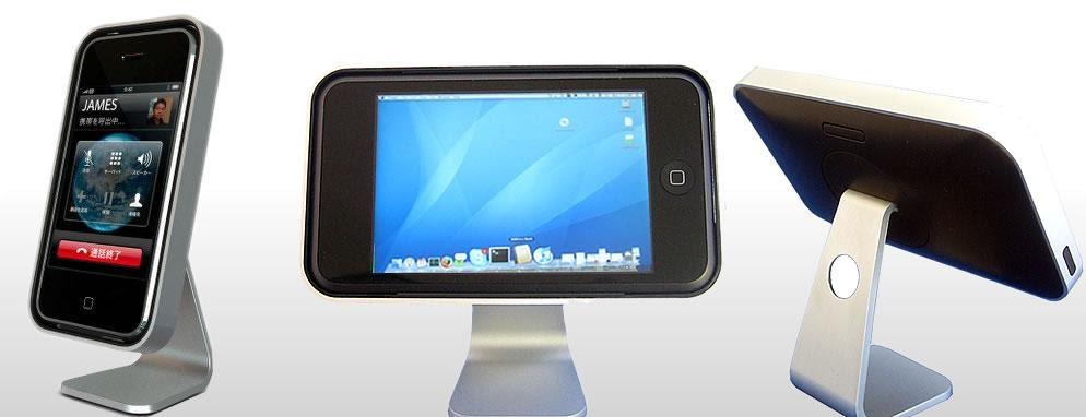 15 Unique Iphone Holders And Unusual Iphone Holder Designs