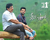 Nenu Sailaja movie first look wallpapers-thumbnail-5