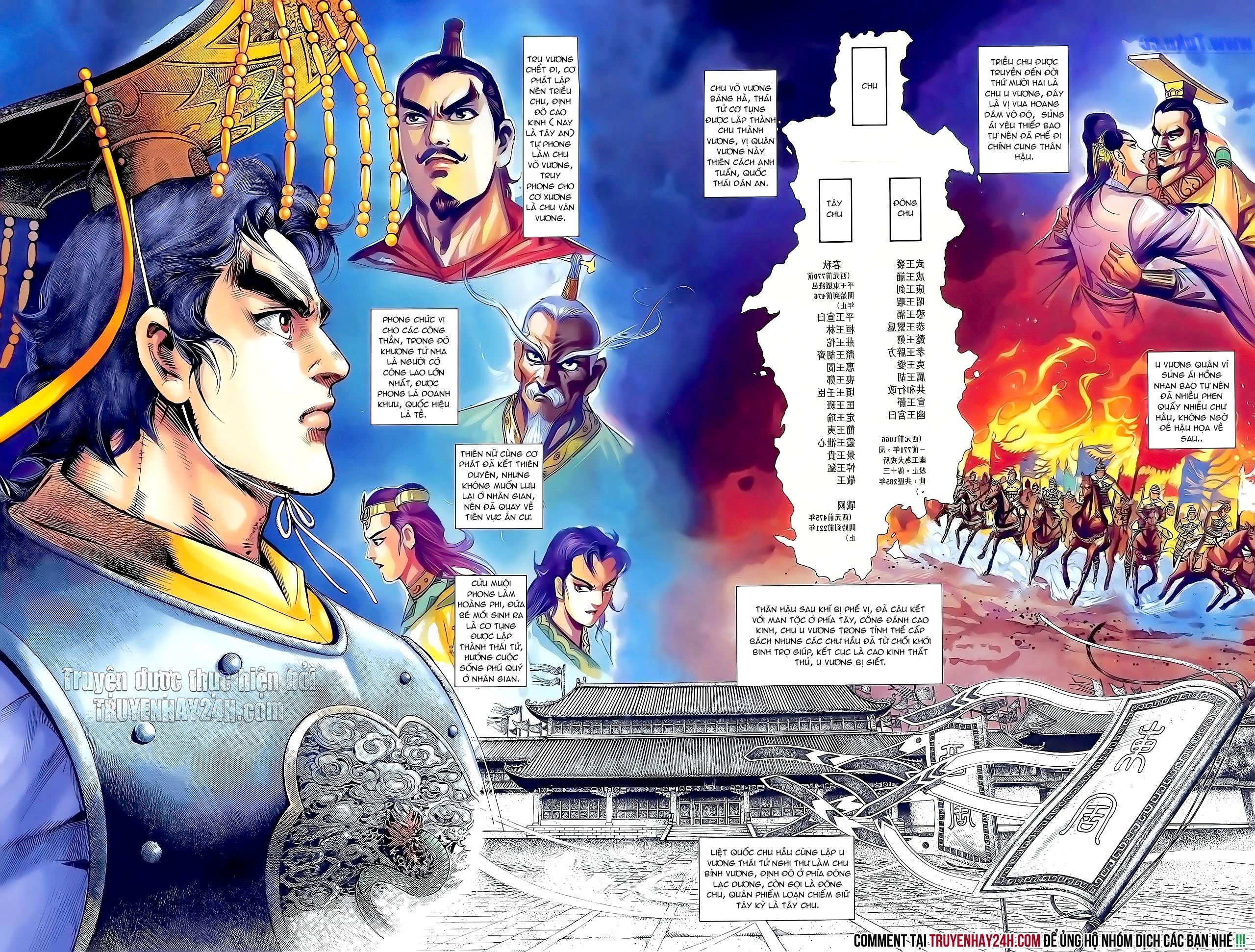 Cơ Phát Khai Chu bản Chap 163 - Trang 35