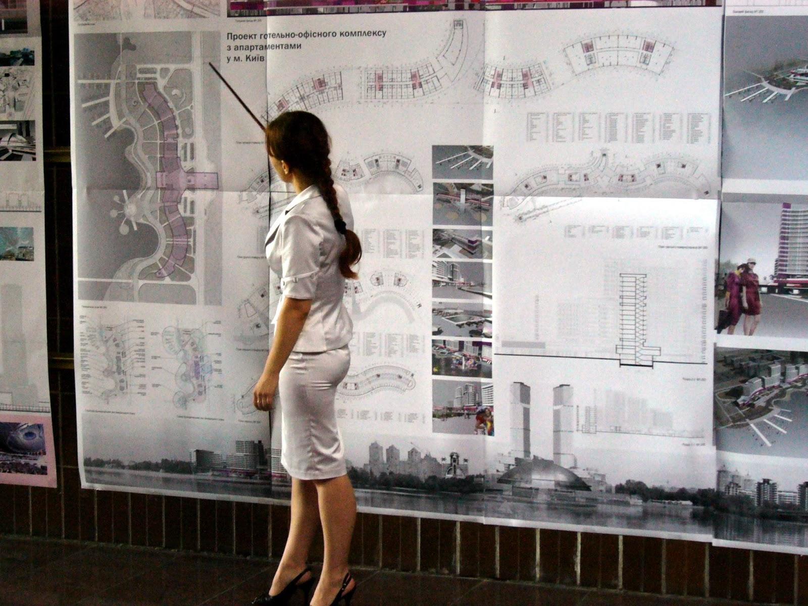 кафедра основ архитектуры и архитектурного проектирования  дипломное проектирование Выполнение дипломного проекта