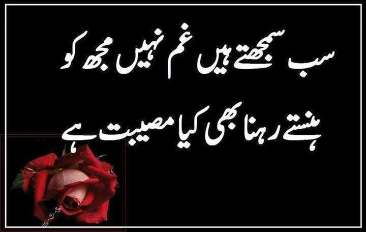 Nice Sad Urdu poetry by Dagh Dahlvi