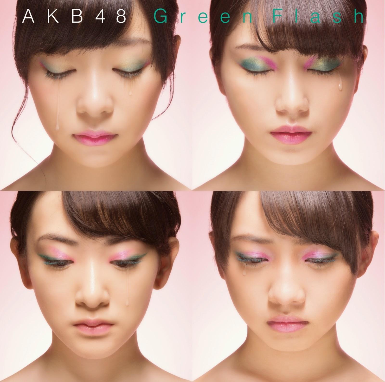 AKB48 履物と傘の物語 歌詞 Hakimono To Kasa No Monogatari lyrics