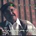 کتی رل گئی چوراں نال ۔۔ پاکستانی سیاستدانوں کے لیے یہ نظم باعث شرم ہے