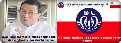 Masterminds behind the Rohingya ethnic cleansing in Burma | Nay San Lwin ~ Rohingya Blogger